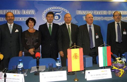 Rafael Catalá en el encuentro con las empresas españolas en Bulgaria
