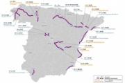 El Gobierno acuerda la resolución de seis contratos de concesión de autopistas de peaje
