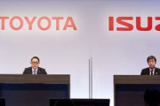 Toyota se asocia con Hino e Isuzu para desarrollar nuevas tecnologías de conducción