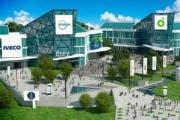 La ministra de Industria, Comercio y Turismo, Reyes Maroto, inaugura el  Green Gas Mobility