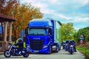 Contacto Iveco a Gas S WAY 4x2 AS440S46 T/P 2LNG