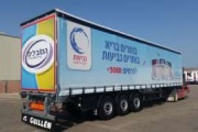 North Trailer Workshop distribuirá los semirremolques de Guillén en Israel