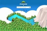 Sigaus pide tu colaboración para plantar su séptimo bosque