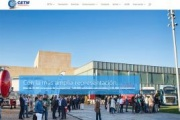 CETM estrena su nueva web