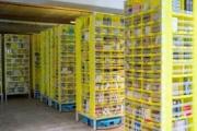 Amazon abre su centro logístico robotizado en Dos Hermanas, Sevilla
