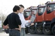 Cómo consultar el registro de empresas de transporte en Internet
