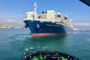 """14 sedes portuarias del """"Fondo Puertos 4.0"""" estarán operativas en septiembre"""