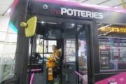 First Bus elige la gestión de flotas del Grupo Cojali